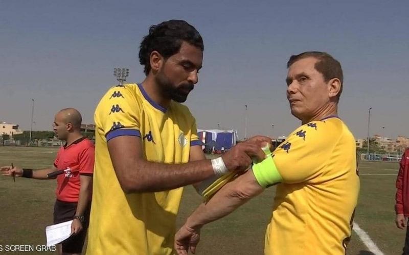 الصورة: بالفيديو.. هدف أكبر لاعب كرة قدم في العالم.. مصري «جد وله أحفاد»