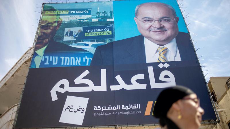 السياسي أحمد الطيبي من «القائمة العربية المشتركة».   أ.ب