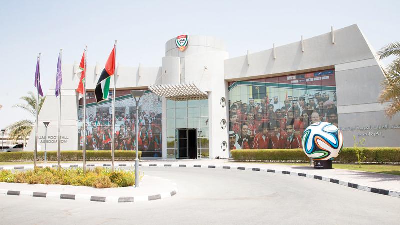الجمعية العمومية لاتحاد كرة القدم تُعقد الساعة 11.30 من صباح اليوم.   تصوير: أحمد عرديتي