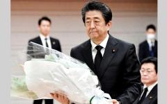 الصورة: بالصور.. اليابان تحيي الذكرى التاسعة لتعرضها لزلزال وتسونامي وكارثة نووية