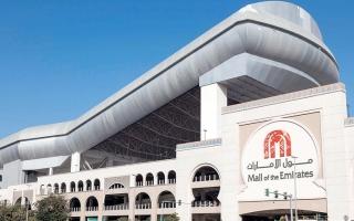 الصورة: «مول الإمارات» يُدرج خدمة مواقف السيارات الذكية