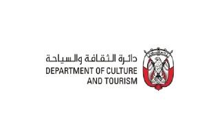 """الصورة: """"ثقافة وسياحة أبوظبي"""" تعمّم مبادئ توجيهية للموافقة على إعادة افتتاح المرافق الفندقية العامة"""