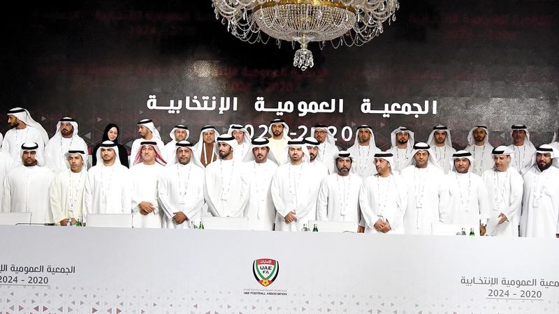 صورة عامة لأعضاء الجمعية العمومية. تصوير: أسامة أبوغانم