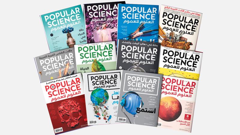 المجلة تسهم في إثراء المحتوى العلمي ودعم القدرات المعرفية لدى الشباب بالمنطقة. من المصدر