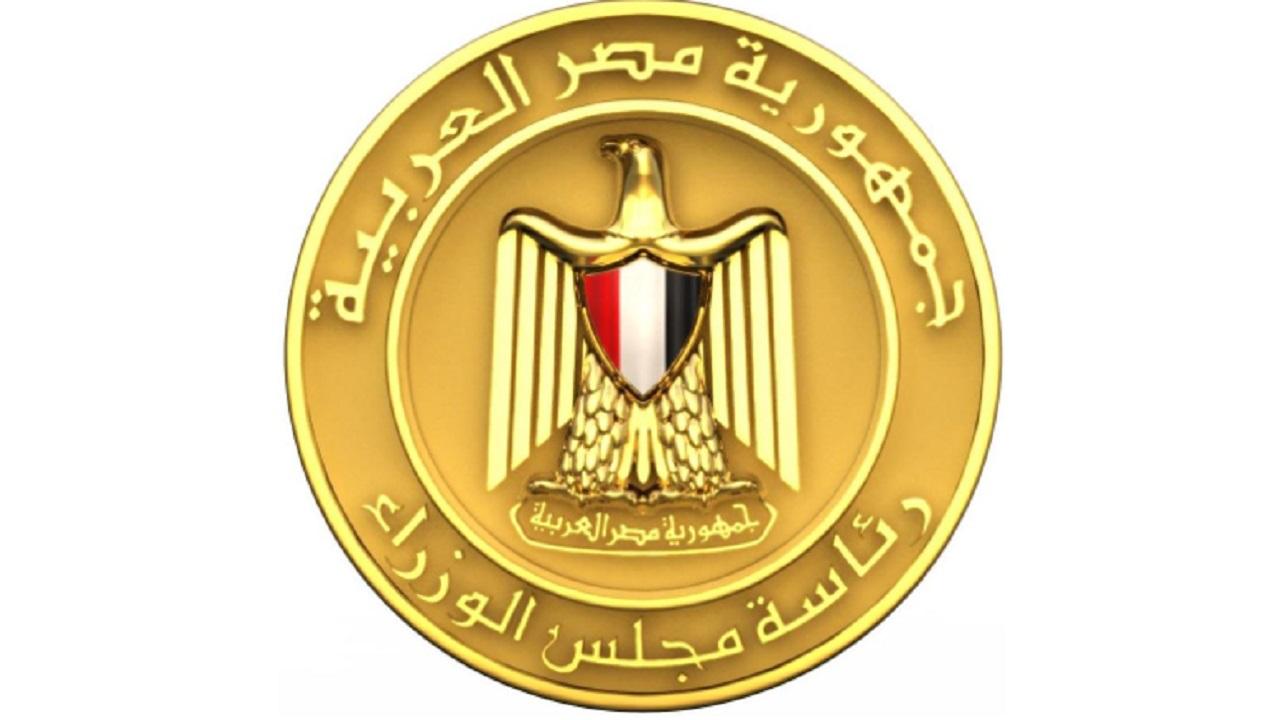 شعار مجلس الوزراء المصري