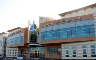 """""""دار البر"""": 21.2 مليون درهم إيرادات المشاريع الخيرية في الربع الثالث thumbnail"""