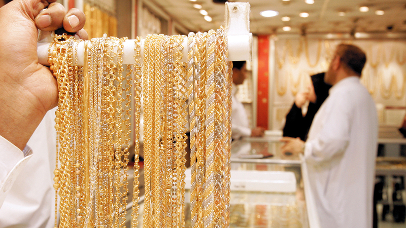 سعر غرام الذهب من عيار 24 قيراطاً بلغ 179.25 درهماً.■ أرشيفية