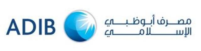 أبوظبي الإسلامي يطلق سلسلة من الإجراءات لدعم المتعاملين المتأثرين