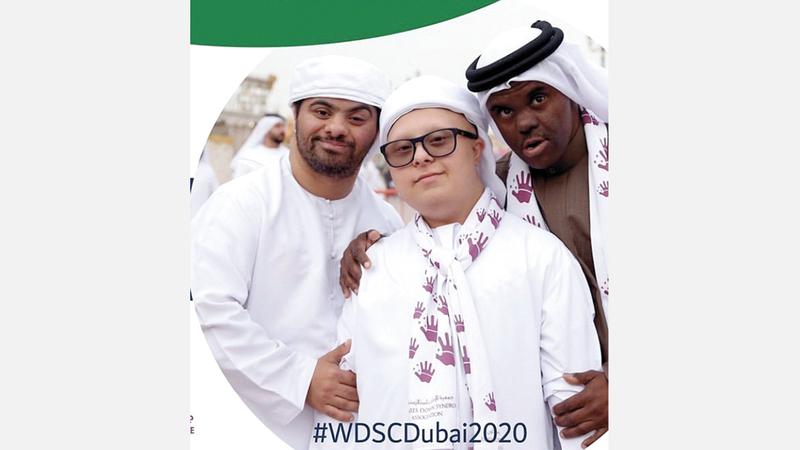 جمعية الإمارات لمتلازمة داون ثمنت الدعم الذي توليه قيادة الإمارات لأصحاب الهمم. من المصدر