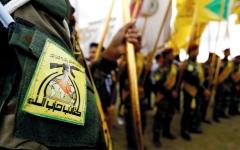 الصورة: واشنطن تتجه لتوجيه مزيد من الضربات إلى حلفاء طهران في العراق