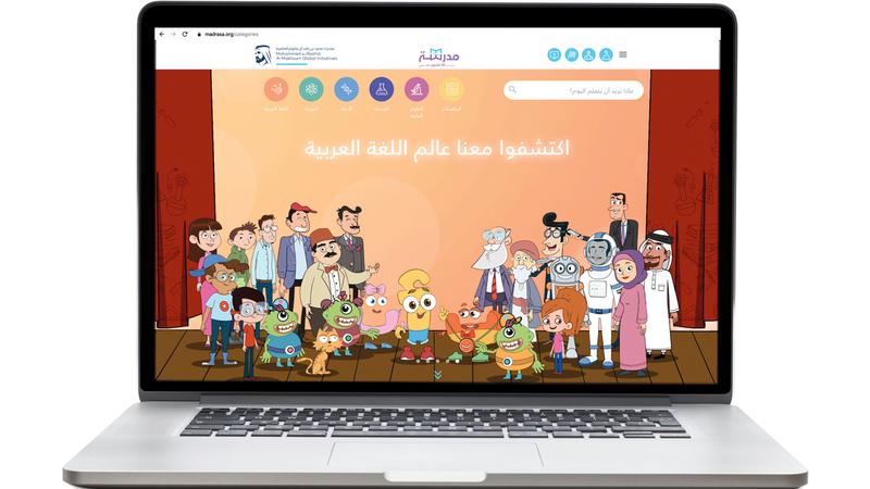 تطوير المحتوى التعليمي للفيديوهات بما يراعي المنظومة القيمية والأخلاقية في البيئة العربية.  من المصدر