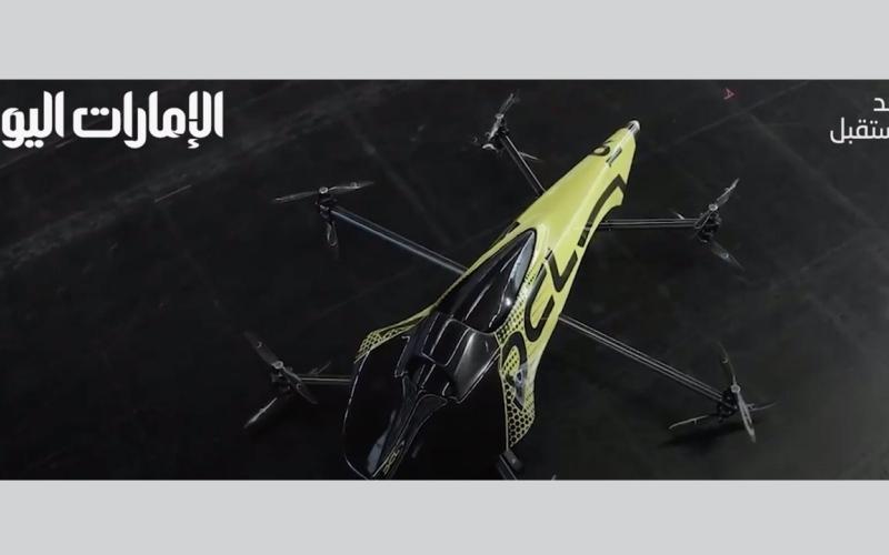 الصورة: بالفيديو: طائرة درون للحركات الاستعراضية تقل راكباً على متنها
