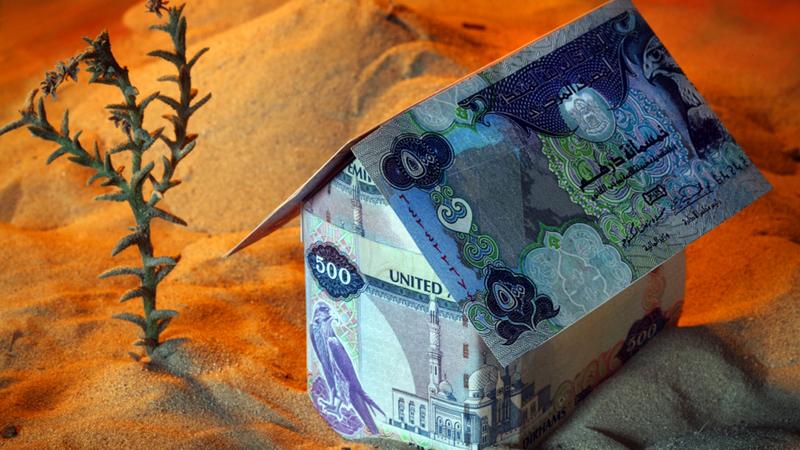 أقساط التمويل العقاري مرتبطة بـ«الإيبور». ■أرشيفية
