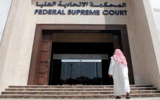 «الاتحادية العليا» تحيل قضية تاجرَي مخدرات إلى «الاستئناف» thumbnail