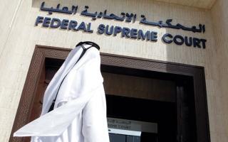 «الاتحادية العليا» تحيل 5 متهمين بالاتجار في المخدرات إلى «الاستئناف» thumbnail