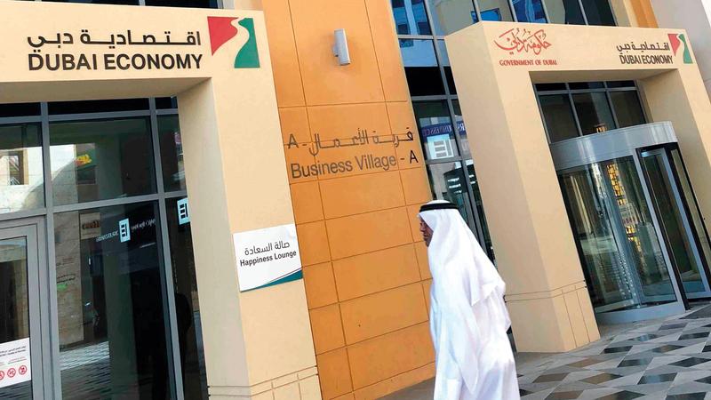اقتصادية دبي طالبت الجمهور بالإبلاغ عن المحال المخالفة. أرشيفية