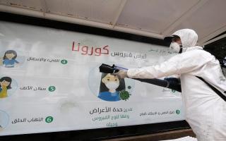 الصورة: متطوعون في الجزائر يحاربون كورونا والكمامات الشحيحة.. بطريقتهم الخاصة
