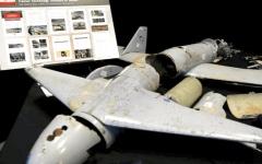 الصورة: قوات التحالف: إسقاط طائرات «مسيَّرة» أطلقها الحوثيون باتجاه السعودية
