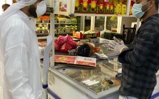 الصورة: «الزراعة والسلامة الغذائية» تكثف جهودها الرقابية لتعزيز السلامة الغذائية