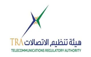 الصورة: «تنظيم الاتصالات» تحذر من رسائل احتيالية تتقمص دور المصرف المركزي