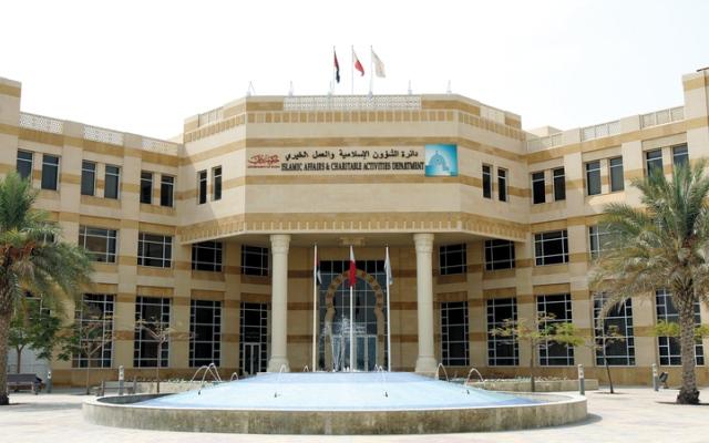 الصورة: «إسلامية دبي» تتبرّع بـ 8 ملايين درهم لمواجهة تداعيات «كورونا»