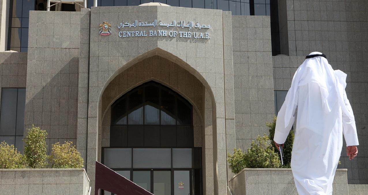 تعرف على طريقة عمل البنوك عن بعد بسبب كورونا اقتصاد محلي الإمارات اليوم