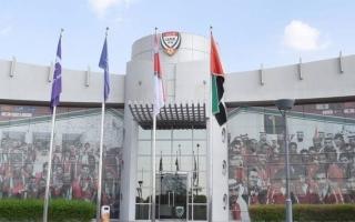 الصورة: الاتحاد الإماراتي لكرة القدم يجتمع بنظام الاتصال المرئي