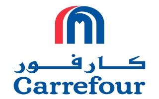 الصورة: كارفور تغير مواعيد التسوق في أبوظبي والعين