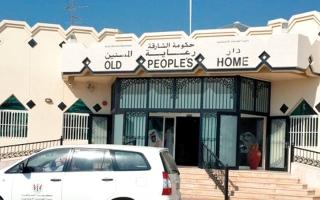 الصورة: دار المسنين في الشارقة تطبق «الحجر المنزلي الاحترازي»