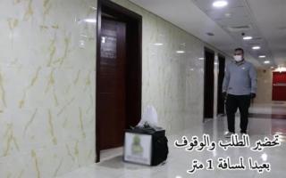 """الصورة: بالفيديو: عمال الدليفري في الإمارات يتحدون """"كورونا"""" بإجراءات وقائية"""