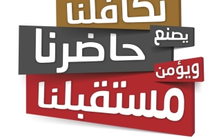 «المعاشات» توزع حصص المستحقين وفق مبدأ الإعالة