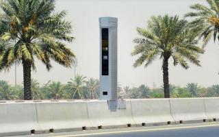"""الصورة: شرطة الشارقة : تفعيل أجهزة الضبط المروري خلال فترة """"التعقيم الوطني"""""""