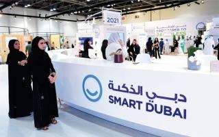 الصورة: «سجلات دبي».. مبادرة لبناء شبكة بيانات دقيقة