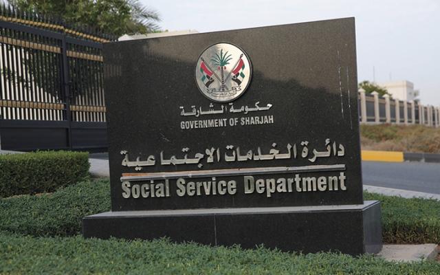 الصورة: «اجتماعية الشارقة» تستقطب 560 متطوعاً عبر منصتها الإلكترونية