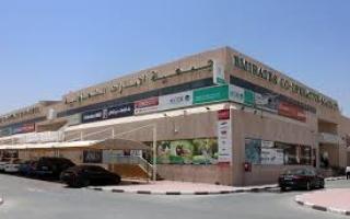 """الصورة: """"الإمارات التعاونية"""" تعدل مواعيد التسوق بجميع فروعها"""