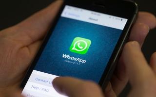 الصورة: تحذيرات من رسالة مضللة عبر «واتس أب» تستهدف اختراق الحسابات