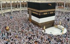 الصورة: بالفيديو.. السعودية تدعو دول العالم إلى التريث في إبرام عقود الحج