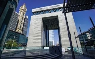 الصورة: «دبي المالي العالمي»: إعفاءات وتخفيضات على الرسوم.. وتأجيل دفعات