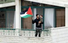 الصورة: تظاهرة رقمية إحياء للذكرى الـ 44 لـ «يوم الأرض» بالمناطق العربية في إسرائيل