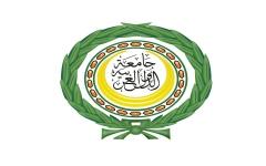 الصورة: الجامعة العربية تدين إطلاق الحوثيين صواريخ على السعودية