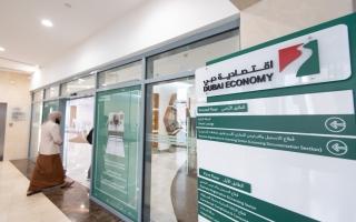 """الصورة: اقتصادية دبي تطلق """"مرصد الأسعار"""""""