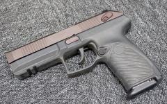 الصورة: بطلقات صامتة ولا مرئية.. روسيا تطور مسدساُ خارقاُ للدروع