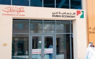 الصورة: اقتصادية دبي تُطلق بوابة مخصصة لشكاوى ارتفاع الأسعار