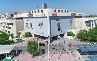 الصورة: «كهرباء دبي» تتيح خدمة «الإبلاغ» الذكي لموظفيها