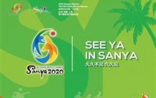 """""""الأولمبي الآسيوي"""" يتحدى كورونا ويؤكد إقامة الألعاب الشاطئية في الصين"""