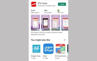 6 تطبيقات ذكية تمكنك من الحصول على خدمات طرق دبي خلال الحجر المنزلي