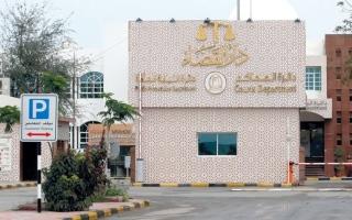 الصورة: محاكم رأس الخيمة تنفذ المحاكمات عن بعد 100%