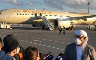 الإمارات ترسل طائرة مساعدات إلى كازاخستان لدعمها في مواجهة فيروس كورونا