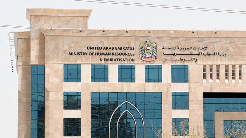 الوزارة طالبت المنشآت التي ترغب في توظيف عمالة بعرض وظائفها المتاحة. الإمارات اليوم
