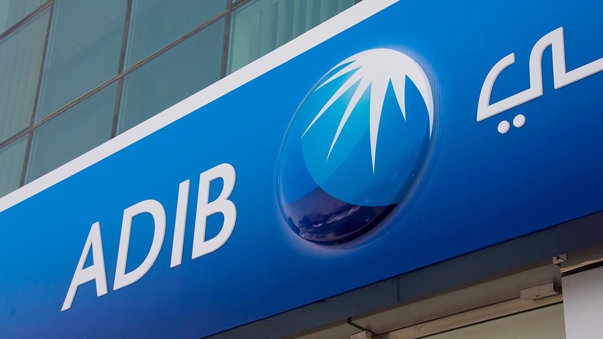 أبوظبي الإسلامي يتيح إرسال الحوالات المصرفية الدولية بالمجان